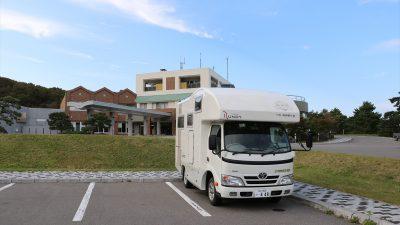 恵山 ホテル恵風